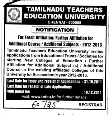 Additional Course and Additional Subjects (TamilNadu Teachers Education University)