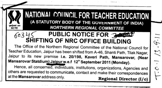 Shifting of NRC Office Building (National Council for Teacher Education)
