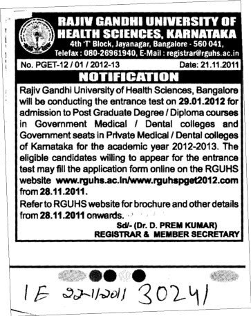 Post Graduate Courses and Diploma Courses etc (Rajiv Gandhi University of Health Sciences RGUHS)