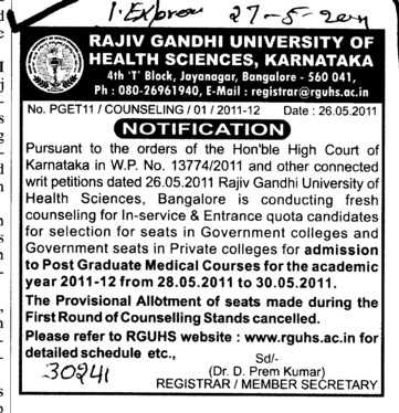 Rajiv gandhi university dissertation topics in nursing