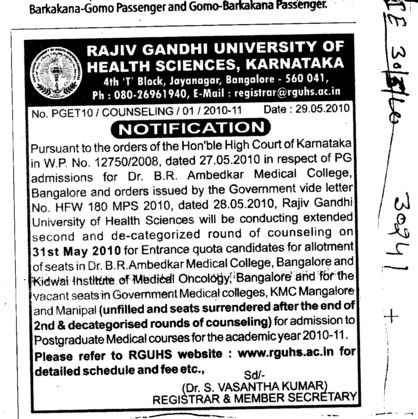 Notice for admission purpose (Rajiv Gandhi University of Health Sciences RGUHS)