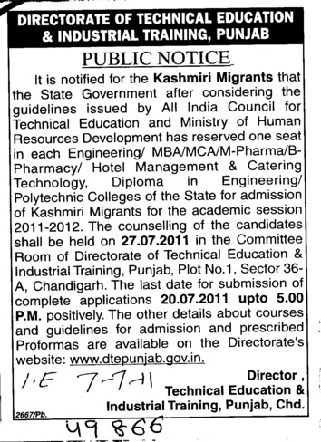 Kashmiri Mgrants (Directorate of Technical Education and Industrial Training Punjab)