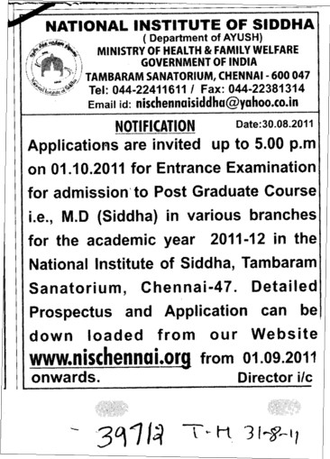 Entrance Examination to Post Graduate Courses (NATIONAL INSTITUTE OF SIDDHA TAMBARAM)