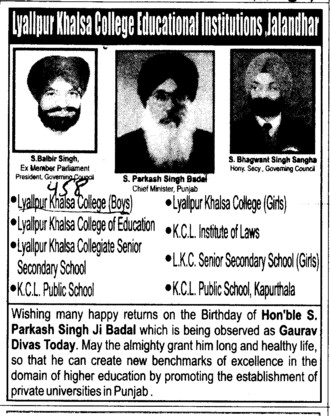 Message of CM S Parkash Singh Badal and etc (Lyallpur Khalsa College of Boys)