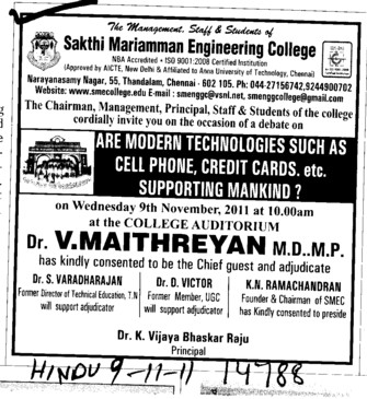 Message of Director Dr S Varadharajan (Sakthi Mariamman Engineering college)