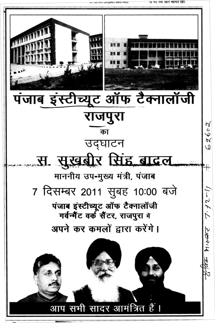 Opening of the Institution (Punjab Institute of Technology)