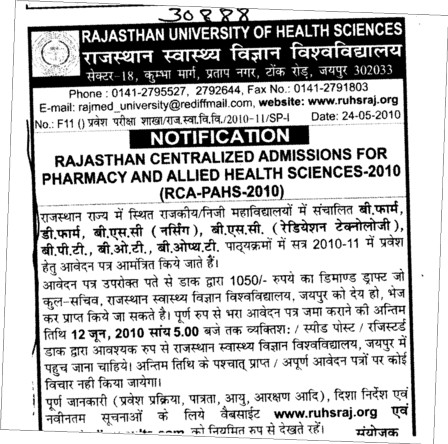 BPharm D Pharm and BSc etc (Rajasthan University of Health Sciences (RUHS))