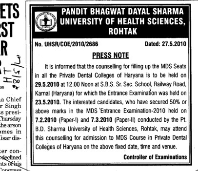 Filling up of MDS Seats (Pt BD Sharma University of Health Sciences (BDSUHS))