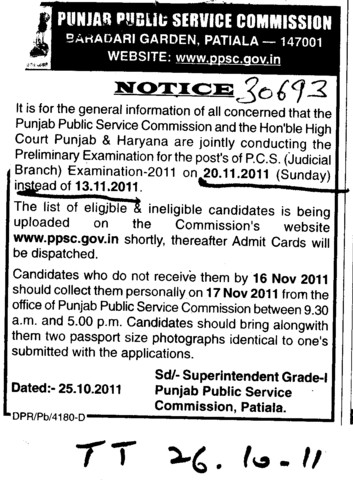 Change in the PCS Examination date (Punjab Public Service Commission (PPSC))