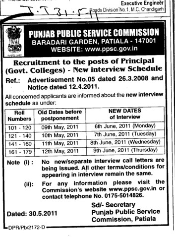 Principal required (Punjab Public Service Commission (PPSC))