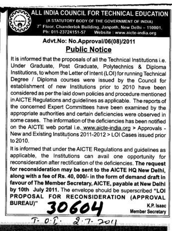 Under Graduate and Post Graduate Programmes (All India Council for Technical Education (AICTE))