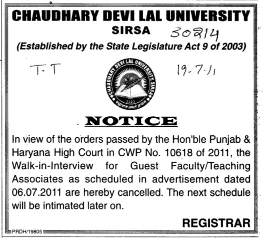 Guest Faculty required (Chaudhary Devi Lal University CDLU)