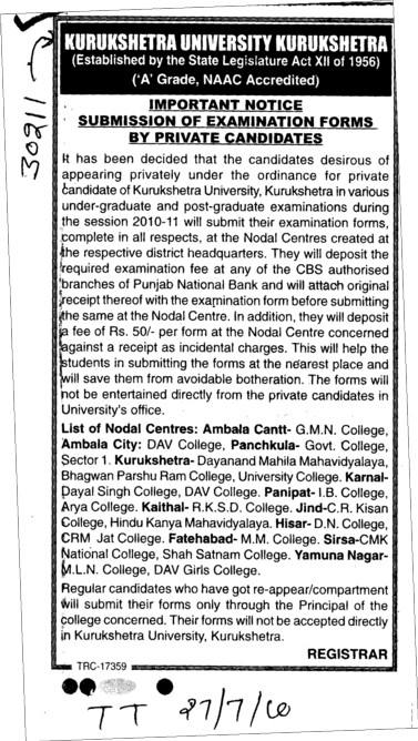 Submission of Examination Forms by Private Candidates (Kurukshetra University)