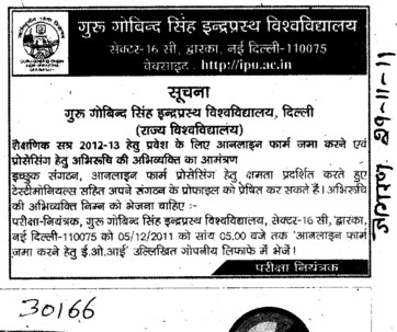 Submission of online forms (Guru Gobind Singh Indraprastha University GGSIP)