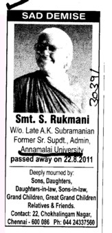 Smt S Rukmani and etc (Annamalai University)