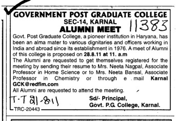Message of Principal Govt PG College Karnal (Government Post Graduate College)