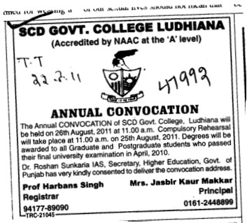 Annual Convocation (SCD Govt College)