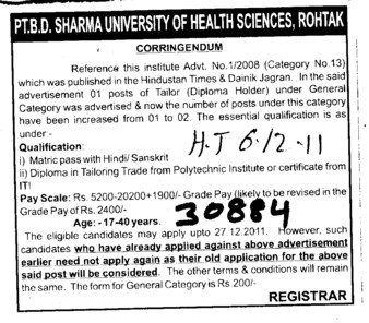 Change in the post of tailor (Pt BD Sharma University of Health Sciences (BDSUHS))