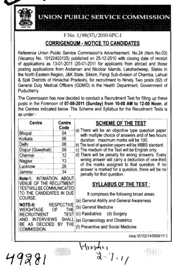 Change in advertisement (Union Public Service Commission (UPSC))