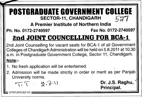 2nd Joint Counselling For BCA I (Post Graduate Government College (Sector 11))