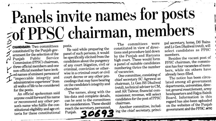Panels invite names for posts of PPSC chairman members (Punjab Public Service Commission (PPSC))