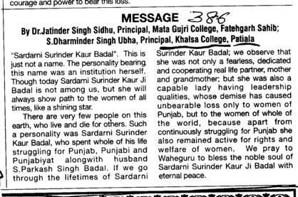 Message of Principal S Dharminder Singh Ubha (Khalsa College)