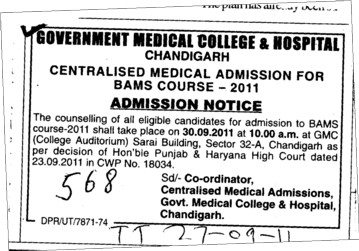 BAMS Course (Government Medical College and Hospital (Sector 32))