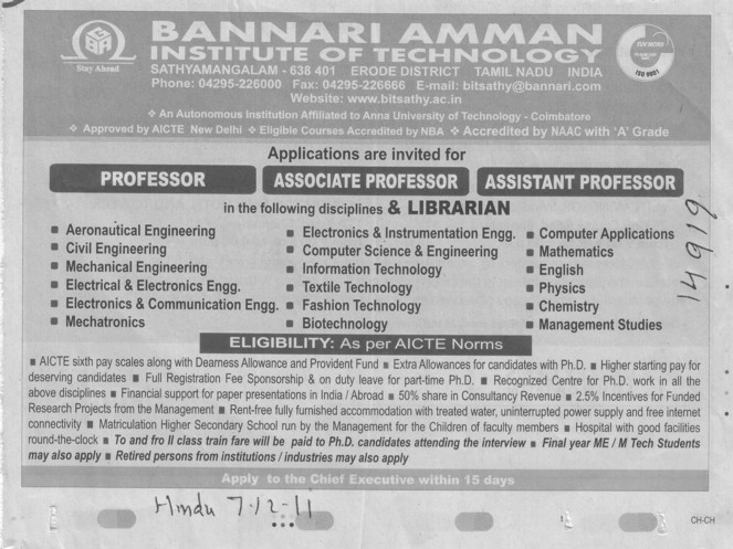 Professor and Assistant Professor required (Bannari Amman Institute of Technology)