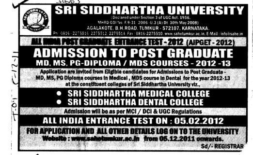 MD MS and PG Courses (Sri Siddhartha University)