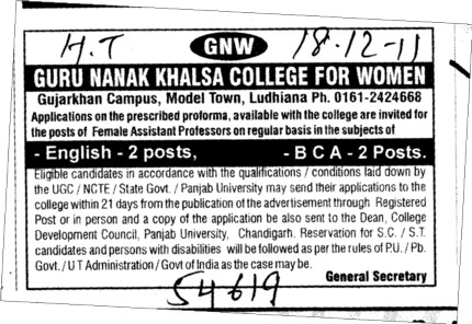 Assistant Professor required on regular basis (Guru Nanak Khalsa College for Women)