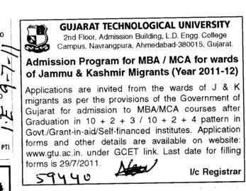 MBA and MCA courses (Gujarat Technological University)