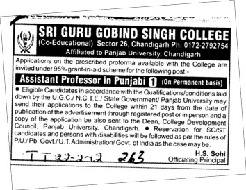 Asst Professor in Punjabi on Permanent basis (SGGS Khalsa College Sector 26)