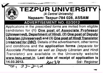 Associate Professor and Librarian etc (Tezpur Central University)