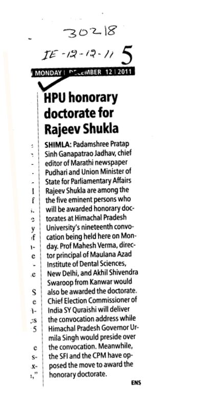 HPU honorary doctorate for Rajeev Shukla (Himachal Pradesh University)