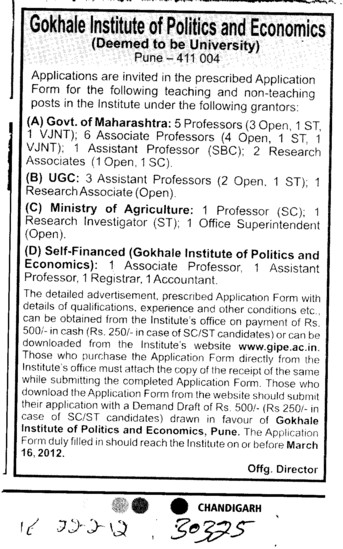 Professor Assistant Professor and Associate Professor etc (Gokhale Institute of Politics and Economics GIPE)