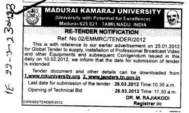 Re Tender Notification (Madurai Kamaraj University)
