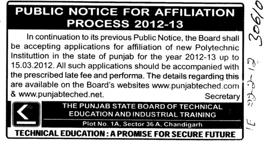Public Notice for Affilation Process 2012 2013 (Punjab State Board of Technical Education (PSBTE) and Industrial Training)