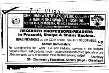 Professor and Reader (Shri Dhanwantry Ayurvedic College and Hospital)