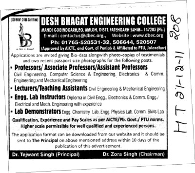Professor Lecturer and Lab Demonstrators etc (Desh Bhagat Engineering College)