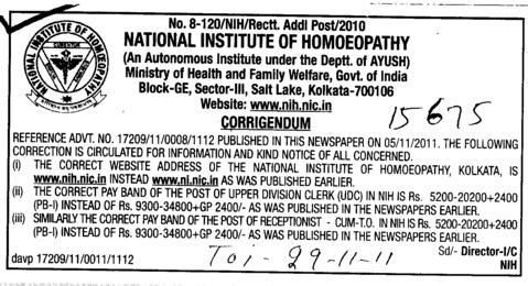 Change in the Advertisement (National Institute of Homoeopathy (NIH))