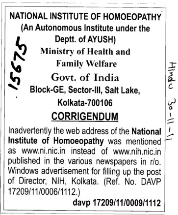 Change in the Website (National Institute of Homoeopathy (NIH))