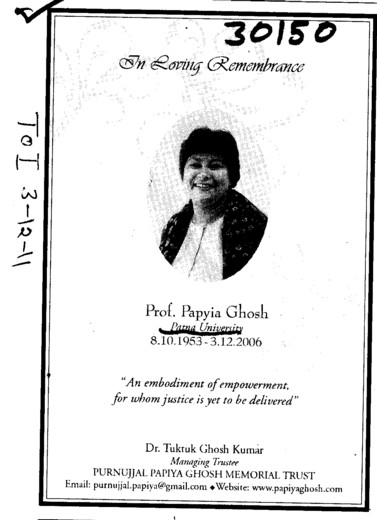 In Loving Remembrance of Prof Papyia Ghosh (Patna University)