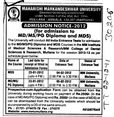 MDS,MD and MS courses (Maharishi Markandeshwar University)