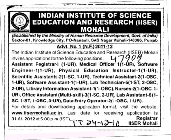 Assistant Registrar and Medical Officer etc (Indian Institute of Science Education and Research (IISER))
