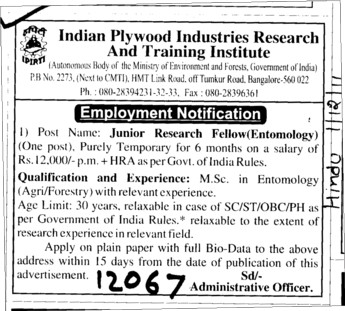 Employement Notification (Indian Plywood Industries Research and Training Institute (IPIRTI))