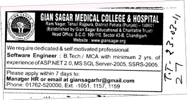 Software Engineer (Gian Sagar Medical College and Hospital)