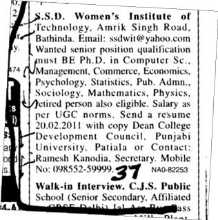 Senior Position Qualification must BE PhD in Computer Science and Economics etc (SSD Womens Institute of Technology)