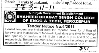 Reputed firms for drilling of borewel and installation of tubewell (Shaheed Bhagat Singh State (SBBS) Technical Campus)