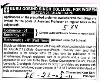 Assistant Professor on regular basis (Guru Gobind Singh College for Women Sector 26)