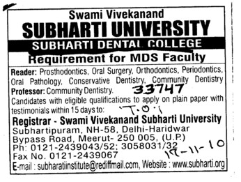 MDS Faculty (Swami Vivekanand Subharti University)